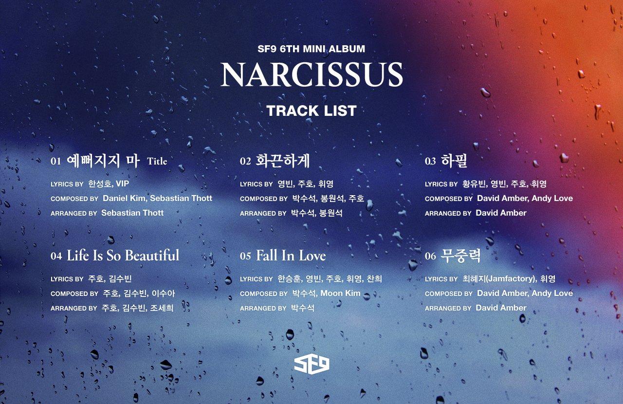 sf9 narcissus, sf9 showcase