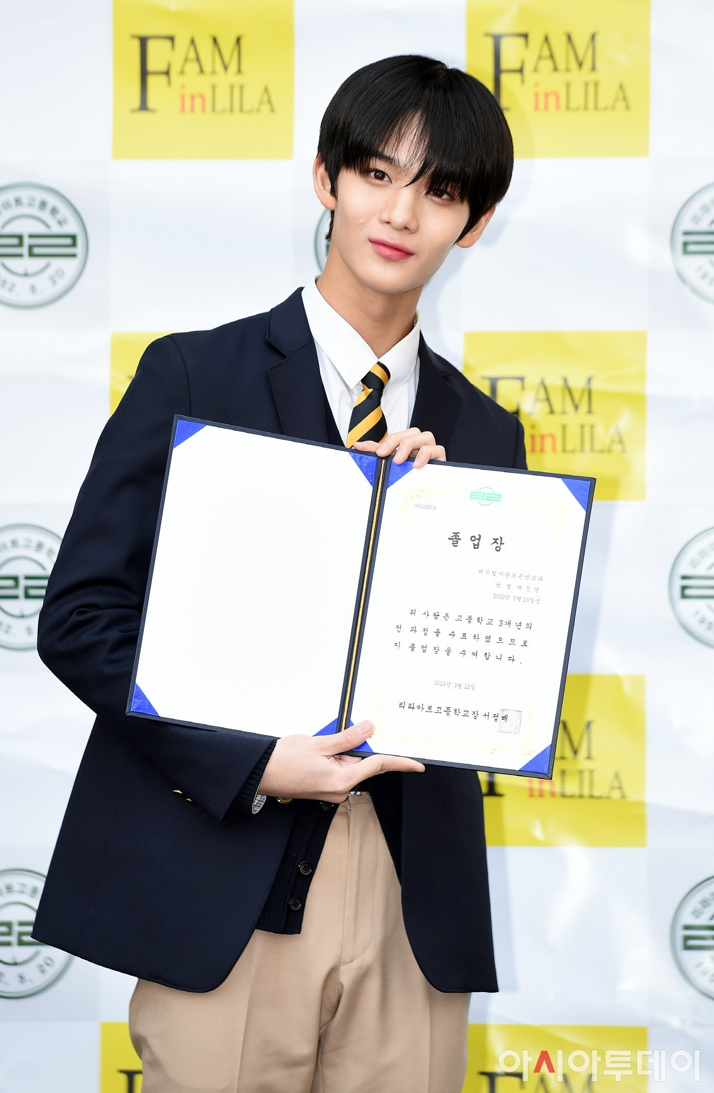 bae jinyoung, bae jinyoung profile, bae jinyoung facts, bae jinyoung graduation, wanna one, wanne one profile, wanan one members, wanna one facts, wanna one bae jinyoung