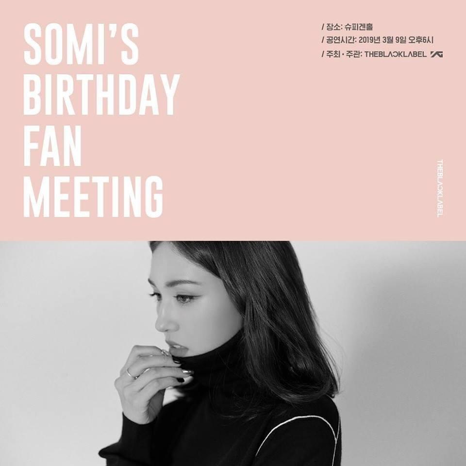 jeon somi, jeon somi profile, jeon somi facts, jeon somi height, jeon somi birthday, jeon somi fanmeeting, fanmeeting, jyp, yg