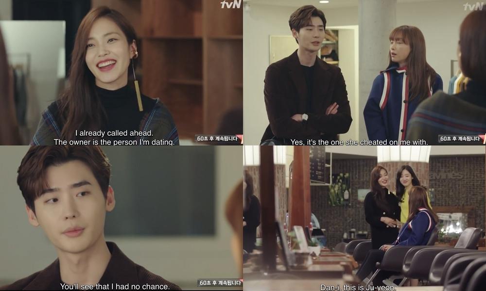 Yes Or No Korean Drama