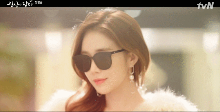 yoo inna sunglasses, yoo inna touch your heart