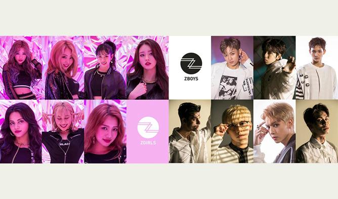 zpop, zgirls, zboys, debut, facts, zgirls profile, zboys profile, zpop company,