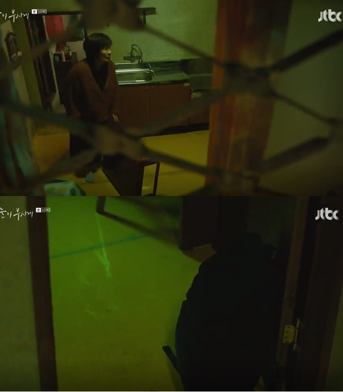 dazzling episode 10, the light in your eyes episode 10, the light in your eyes drama, the light in your eyes nam joohyuk, the light in your eyes 2019, dazzling drama, dazzling nam joohyuk