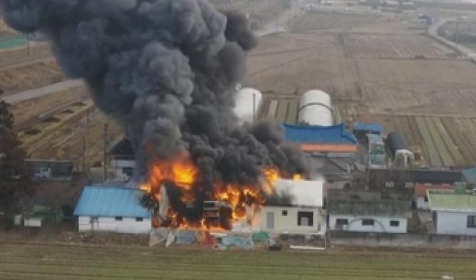 noh seungil house burn