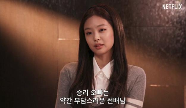 jennie seungri