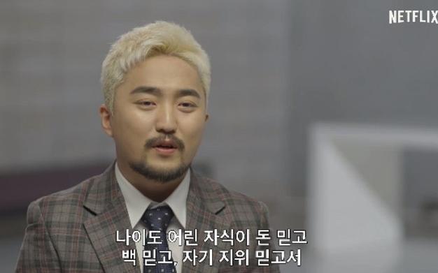 yoo byungjae seungri
