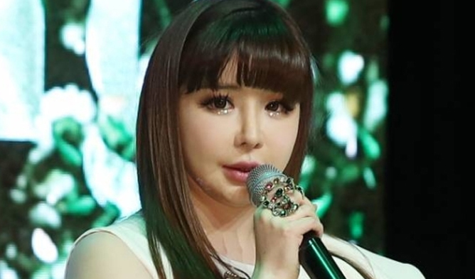 Park Bom Charts No 1 In 11 Different Countries' iTunes K-Pop