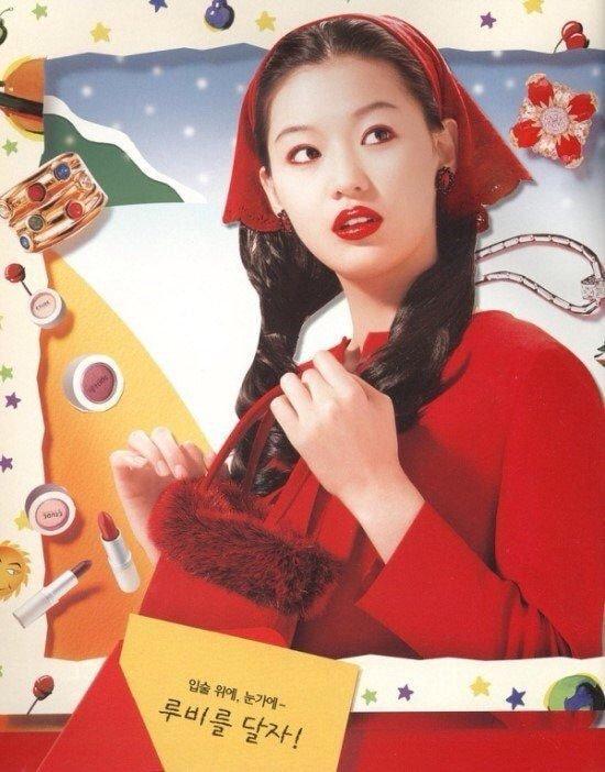 etude house, etude house model, etude house lipstick, etude house eyeshadow, k beauty, jeon jihyun