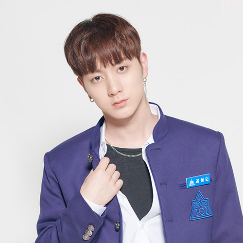 UPDATED: Produce X 101 Trainee Profile: The Boys From The Most