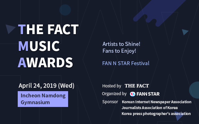tma, the fact music awards, the fact music awards 2019, lineup, ticket, bts, red velvet, mamamoo, twice,