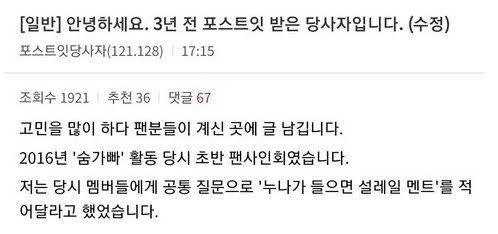 cha eunwoo controversy