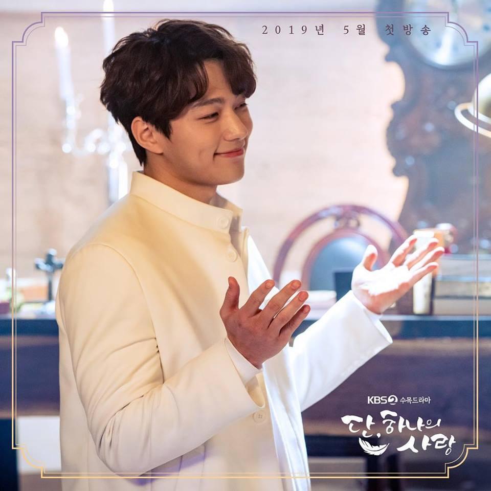 MyungSoo drama, L drama, L Angel's Last Mission: Love