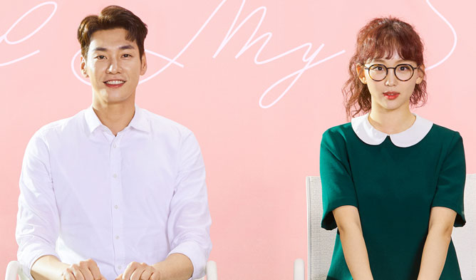 The Secret Life of My Secretary drama, The Secret Life of My Secretary cast, The Secret Life of My Secretary summary, Kim YoungKwang, Jin KiJoo, Kim JaeKyung, Koo JaSung