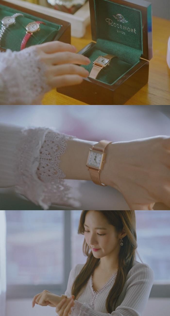 rosemont park minyoung, park minyoung accesories, park minyoung her private life, park minyoung watch, park minyoung necklace, park minyoung watch, park minyoung earrings, park minyoung fashion, park minyoung 2019
