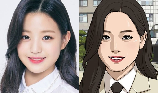 Jeon SeonWook izone, free draw webtoon, izone webtoon