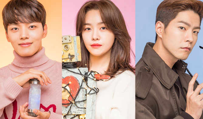 My Absolute Boyfriend cast, My Absolute Boyfriend korea, My Absolute Boyfriend summary, My Absolute Boyfriend drama, absolute boyfriend korean version, my absolute boyfriend yeo jingoo, yeo jingoo drama, yeo jingoo 2019, yeo jingoo, minah, hong jonghyun