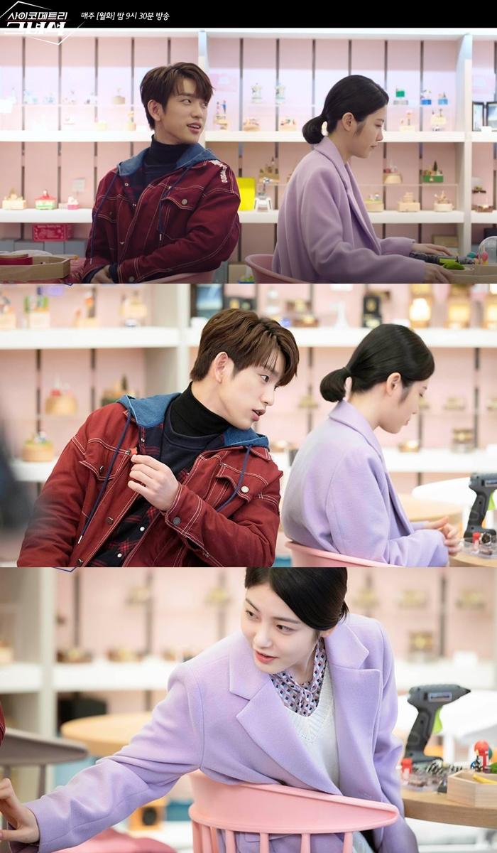 he is psychometric, jinyoung jinyoung shin yeeun, he is psychometric drama, he is psychometric jinyoung, jinyoung drama