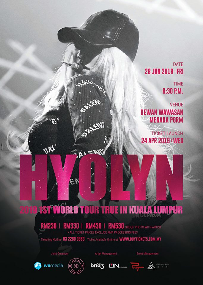 hyolyn, hyolyn facebook, hyolyn comeback, hyolyn age, hyolyn facts, hyolyn tour, hyolyn concert,