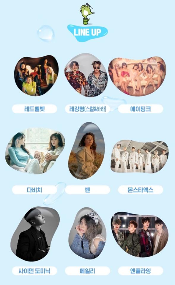 iseul, iseul festival, soju, iseul festival 2019, iseul festival lineup, monsta x, red velvet, ailee, nflying