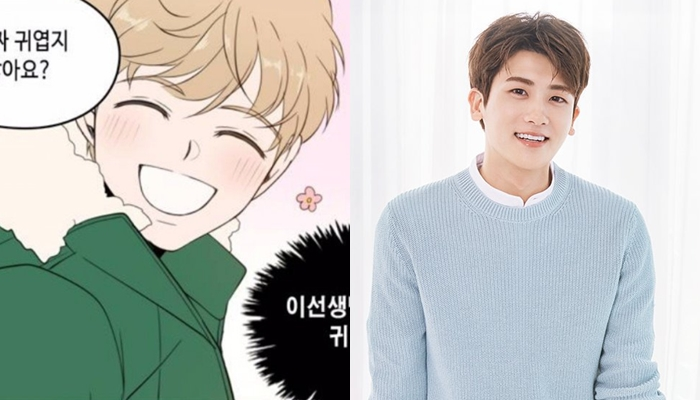 A Good Day To Be A Dog webtoon, A Good Day To Be A Dog drama, A Good Day To Be A Dog cast, A Good Day To Be A Dog,