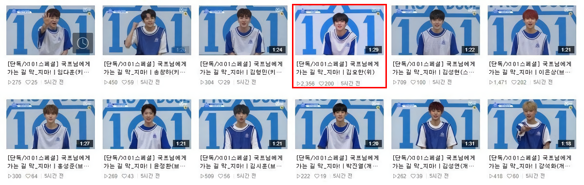 produce x 101, produce x 101 trainees, trainees, trainees height, trainees weight, produce x 101 center, produce x 101