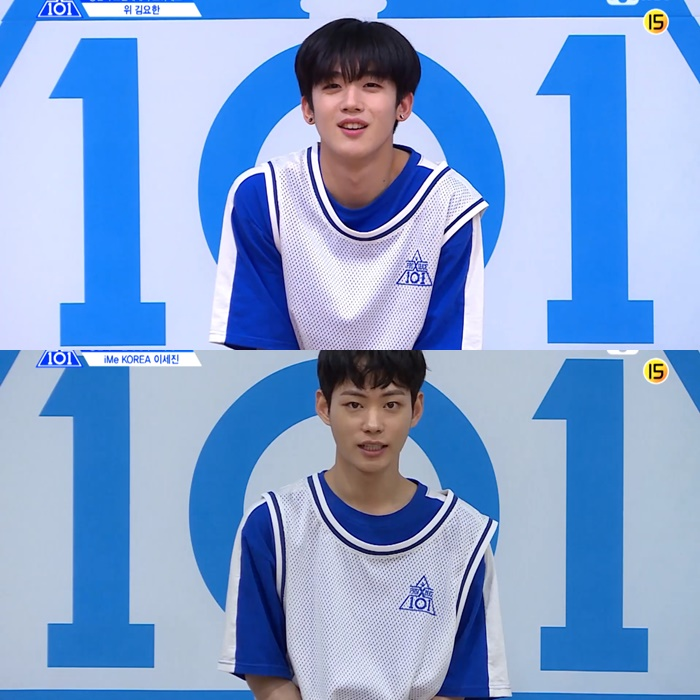 produce x 101, produce x 101 trainees, trainees, trainees height, trainees weight, produce x 101 center, produce x 101, kim yohan, lee sejin