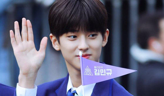 produce x 101, produce x 101 trainees, produce x 101 members, produce x 101 height, produce x 101 company, kpop, trainee, produce x 101 kim mingyu, kim mingyu
