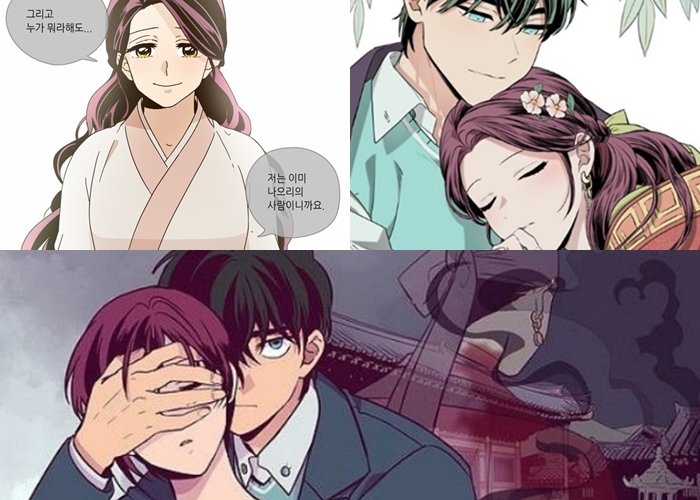 The Moon That Rises In The Day webtoon, The Moon That Rises In The Day drama