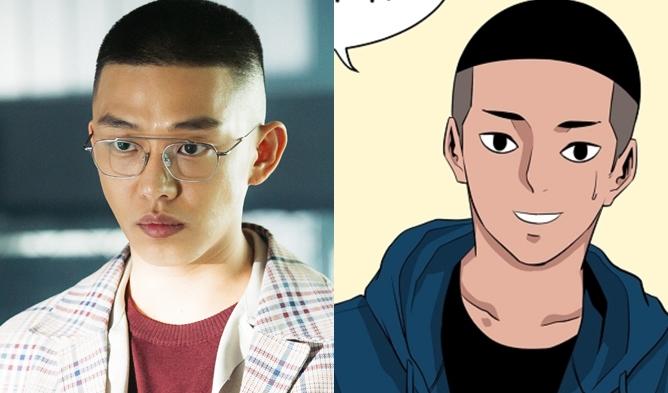 Webtoon itaewon class, drama itaewon class, actor itaewon class, korean webtoon, cast itaewon class
