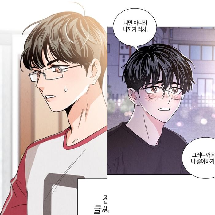 korean webtoon, handsome webtoon, romance webtoon