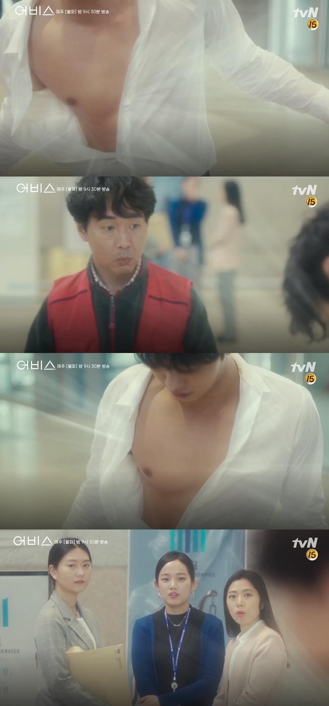 Ahn HyoSeop abyss, abyss drama, Ahn HyoSeop,