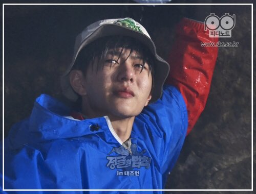 law of the jungle, bare face, no makeup, idol bare face, idol no make up, bomin jungle, bomin bare face