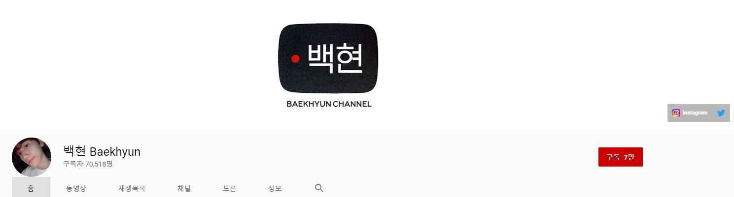 exo, exo profile, exo members, exo facts, exo leader, exo maknae, exo comeback , exo youtube, youtube, exo baekhyun, baekhyun