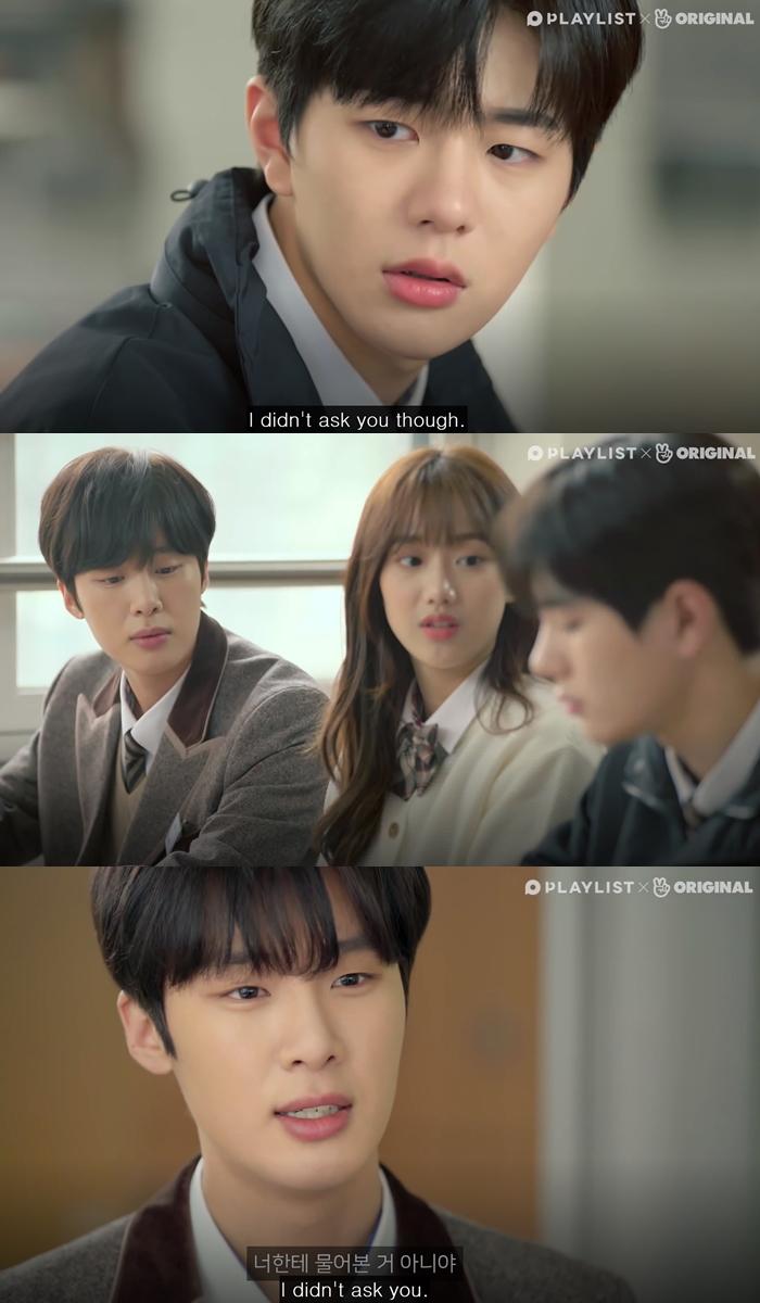 love triangle ateen2, a teen2, a teen bomin, a teen kim donghee, a teen naeun, bomin drama, ateen love triangle, a teen season 2 webdrama