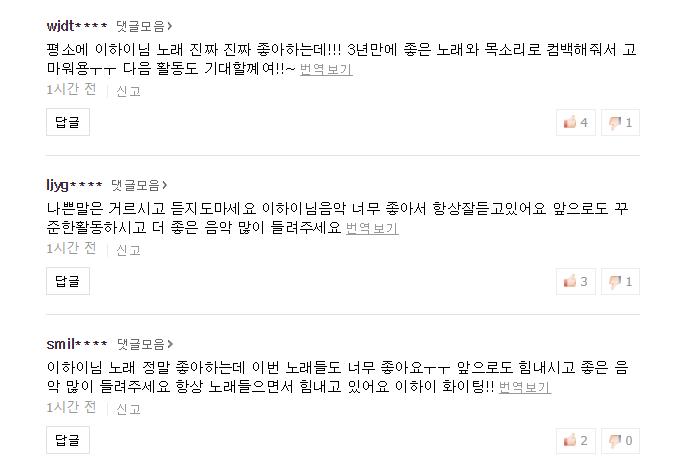 lee hi, lee hi profile, lee hi comeback, lee hi facts, lee hi weight, lee hi debut, lee hi kpop star,