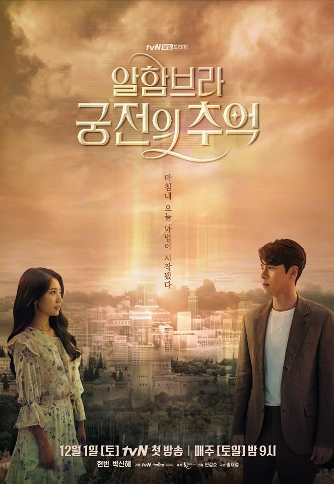 best Action Romance KDrama, best thriller kdramas, kdrama recommandation, best kdrama, romance kdrama