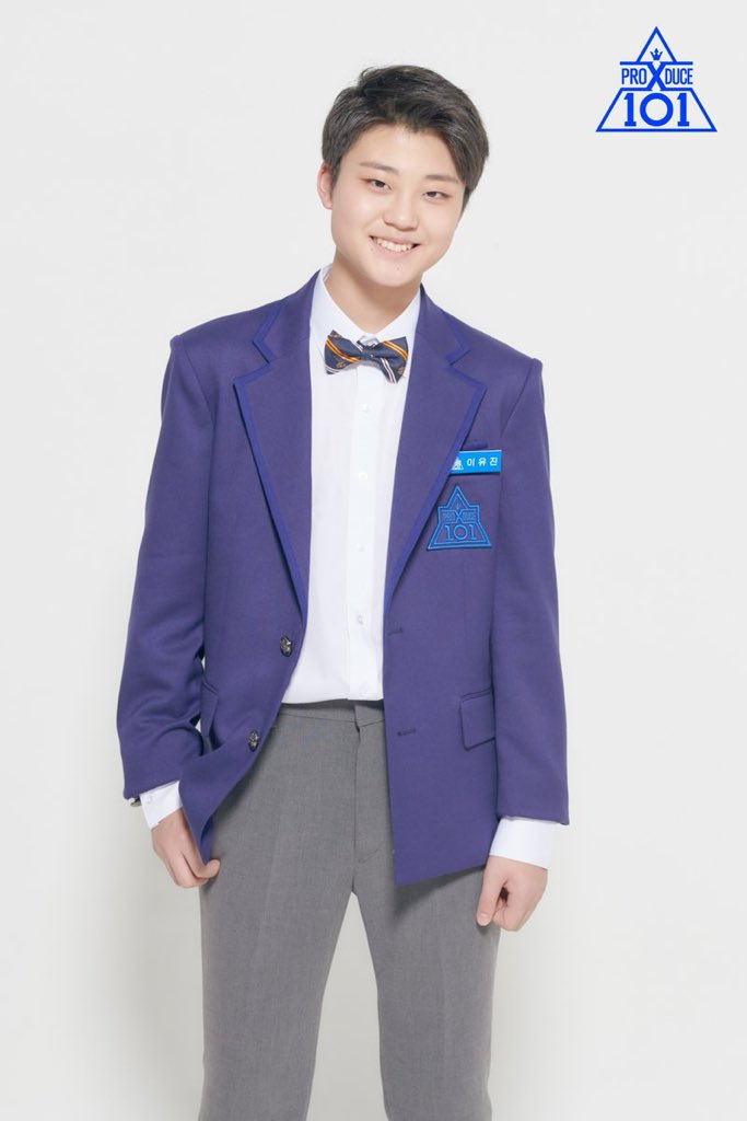 produce x 101, produce x 101 trainees, produce x 101 members, produce x 101 height, produce x 101 company, kpop, trainee, produce x 101 lee eugene, eugene
