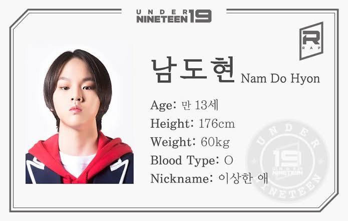 produce x 101, produce x 101 trainees, produce x 101 members, produce x 101 height, produce x 101 company, kpop, trainee, produce x 101 nam dohyun, nam dohyun