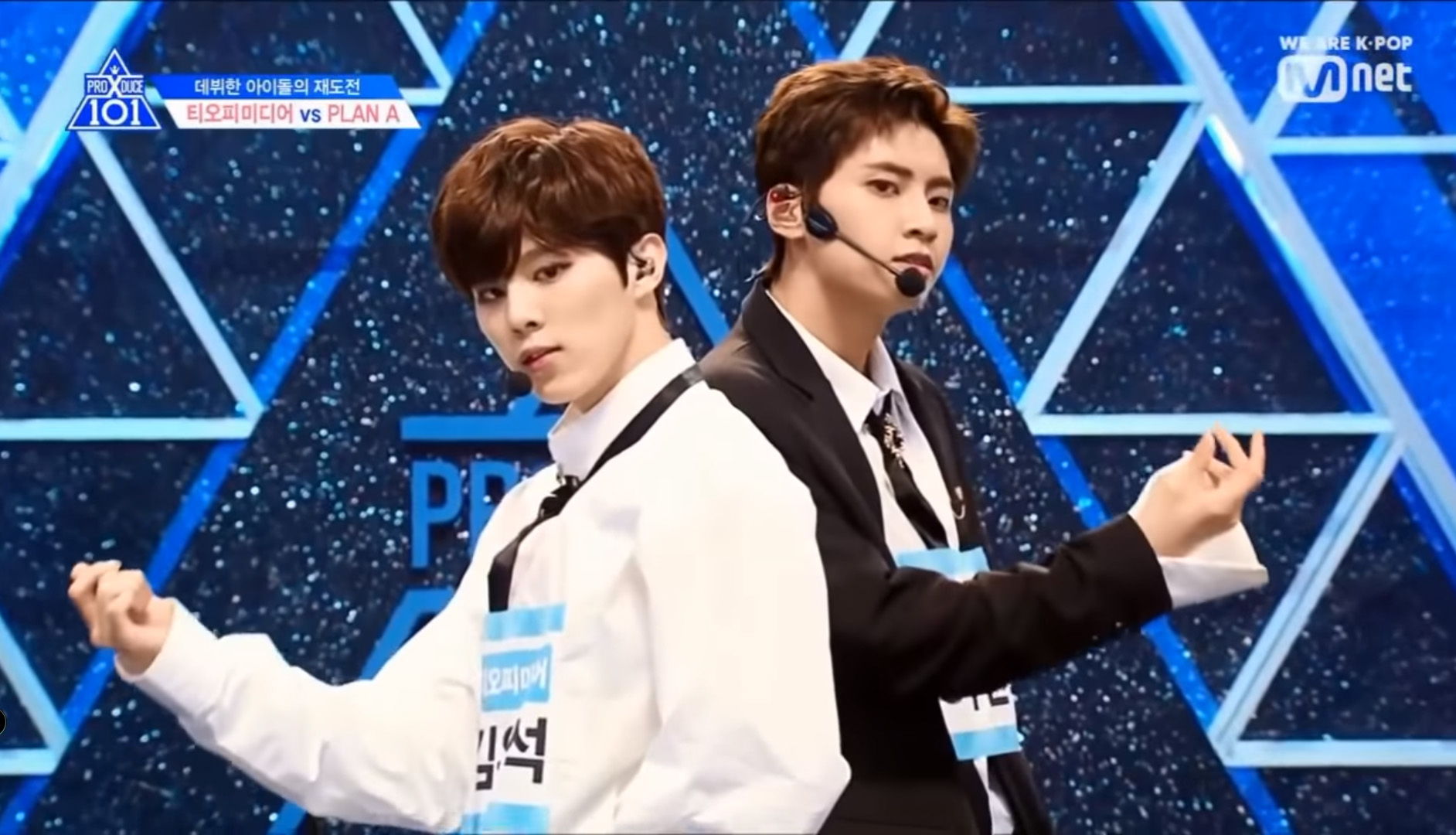 produce x 101, produce x 101 trainees, produce x 101 members, produce x 101 height, produce x 101 company, kpop, trainee, produce x 101 top media