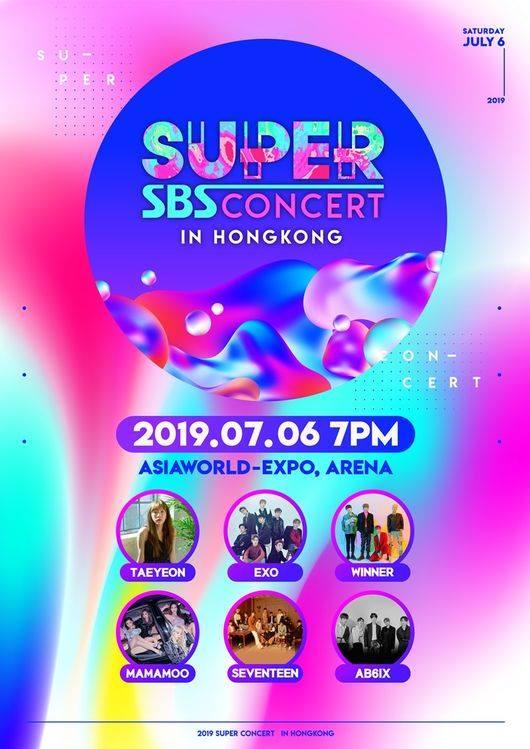 taeyeon, exo, mamamoo, winner, seventeen, ab6ix, ab6ix sbs, concert, sbs super concert