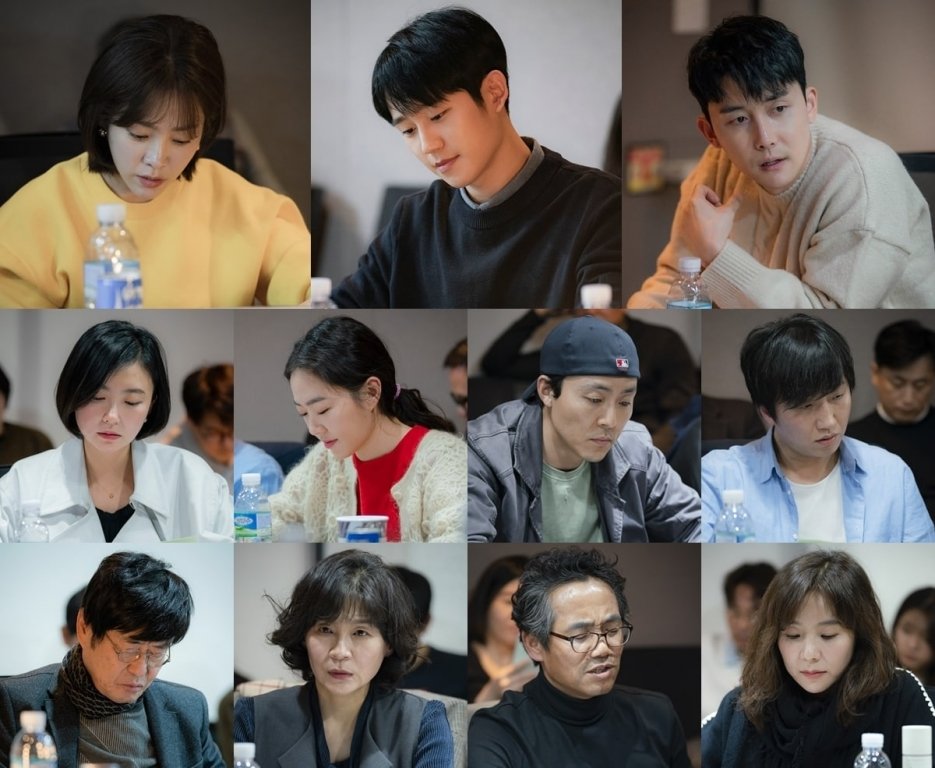 Quot One Spring Night Quot 2019 Drama Cast Amp Summary Kpopmap