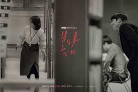 One Spring Night cast, One Spring Night summary, One Spring Night drama, One Spring Night jung haein, jung haein 2019, jung haein han jimin, One Spring Night han jimin