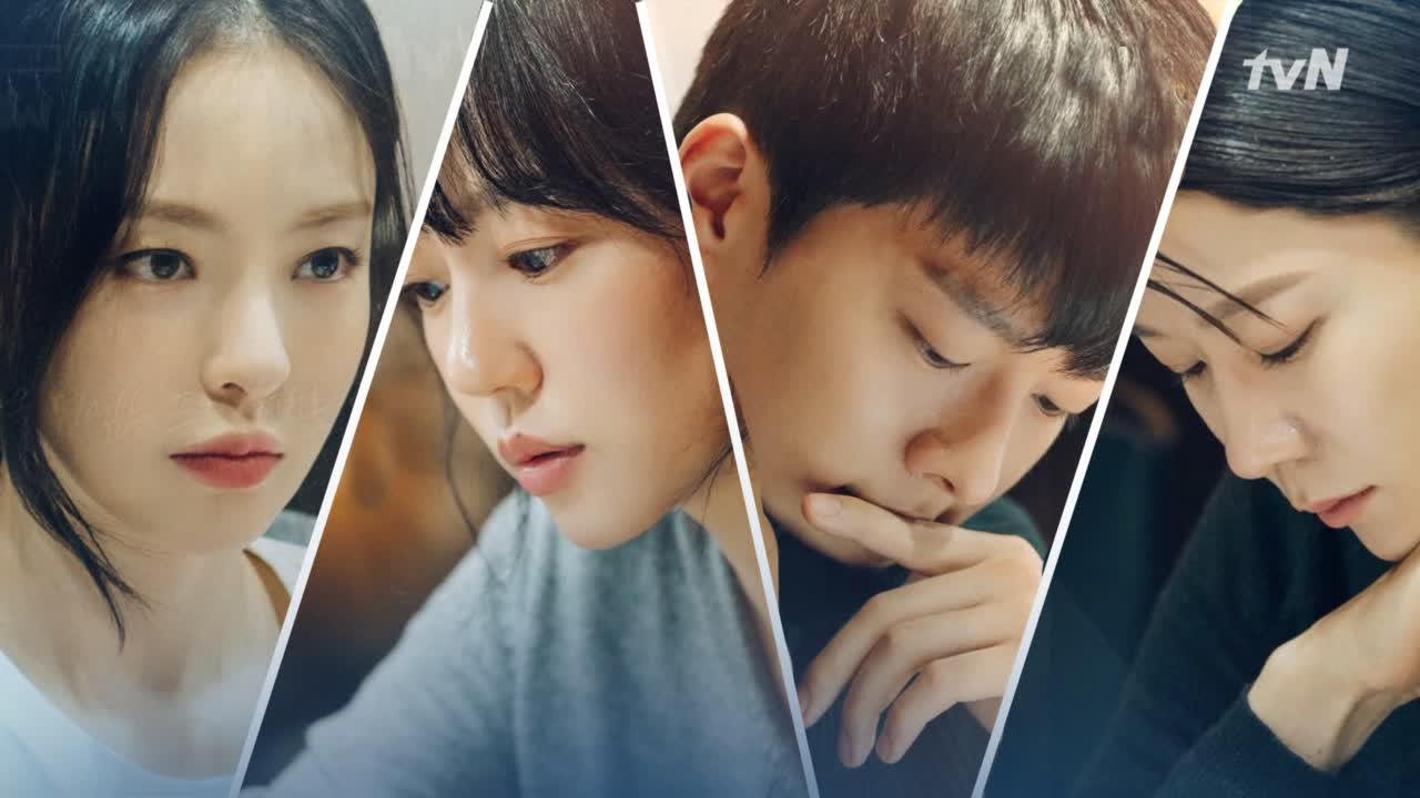 Search WWW drama, Search WWW cast, Search WWW summary, Im SooJung, Jang KiYong, Lee DaHee, Jeon HyeJin, jang kiyong search www, jang kiyong 2019, 2019 drama jang kiyong, jang kiyong im soojung