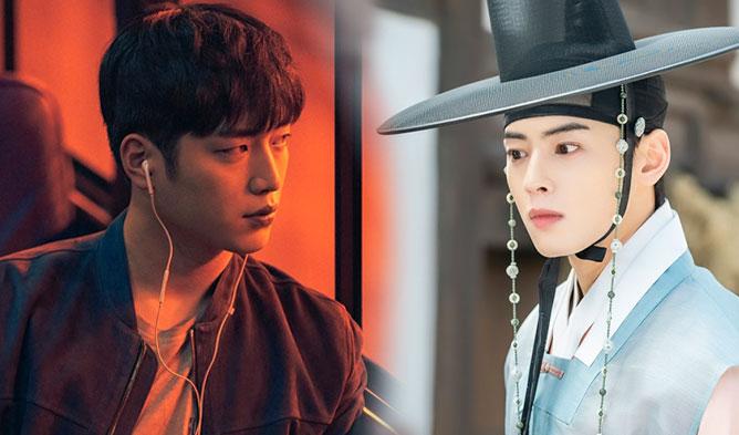 Cha Eun Woo, Seo Kang Jun, Ong Seong Wu, Gong Myung
