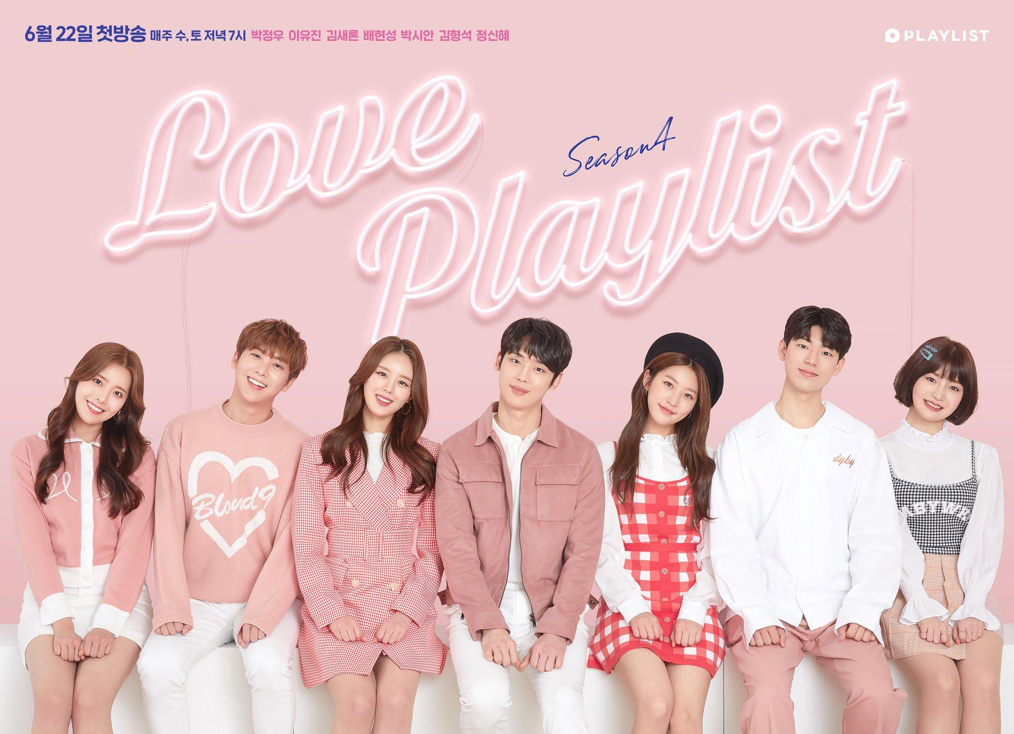 """Love Playlist 4"" (2019 Web Drama): Cast & Summary   Kpopmap"