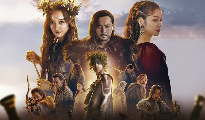 Arthdal Chronicles quiz, Arthdal Chronicles drama
