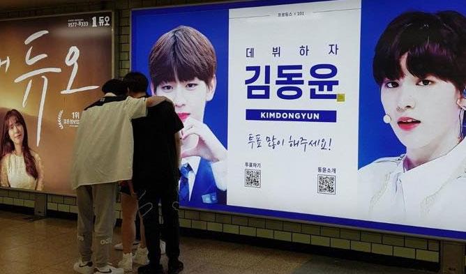 Produce X 101 woollim, woollim trainees, Hwang YunSeong, Cha JunHo, Kim DongYun