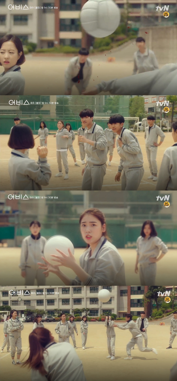 abyss, abyss drama, abyss tvn, abyss park boyoung, abyss ahn hyoseop, park boyoung ahn hyoseop