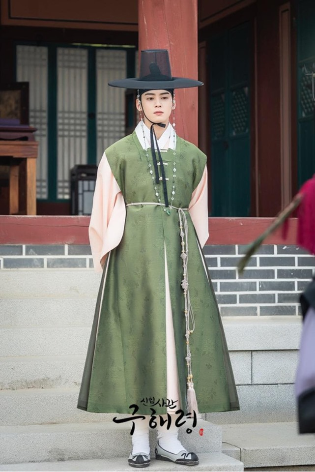 """[K-Drama]: More Pictures Of Cha Eun Woo Being An Handsome Prince In Upcoming Drama """"Rookie Historian Goo Hae Ryung"""""""