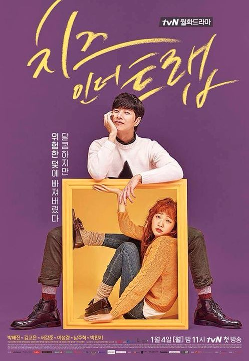 best school dramas, best college dramas, best romance dramas